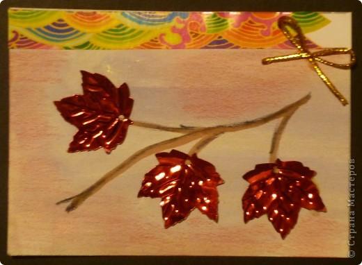 Краски осени фото 2
