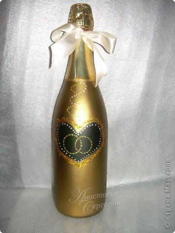 Новые бутылки фото 2