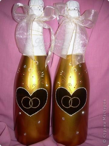 Новые бутылки фото 1