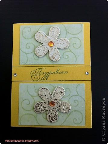 Две мужские открыточки. фото 3