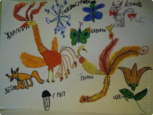 Рисовала картинку дочь 6,9 лет.Рамочку делала я из скрученных бумажных палочек. Затем расскрашивала их акварелью. Чтобы места стыковок замаскировать, приклеила сверху листочки. фото 2