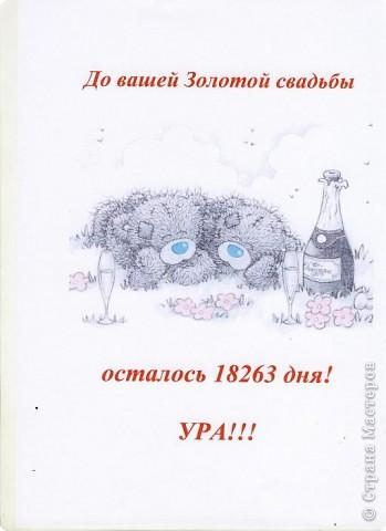 """Вот решила показать свое """"творение"""" - книгу пожеланий, которую сделала к свадьбе младшего сына.  Качество фотографии оставляет желать лучшего, снималось в спешке перед отъездом (в живую это очень даже ничего выглядит для первого-то раза :-).         Хочу поблагодарить jozzee за отличный мастер-класс http://stranamasterov.ru/node/191932?tid=451, а также идею оформления внутреннего содержания альбома. Спасибо, Женя, я все-таки решилась и сделала!         Да, совсем забыла описать процесс создания. Вместо поролона подклеивала синтепон - с поролоном у меня ткань на сгибах некрасиво провисала (это папка Erich Krause, там сгиб выпукло-вогнутый). Надо было посильнее ткань натягивать, она стрейч, но боялась, что не закроется. Зря боялась, и ленточки- завязки можно было не приклеивать. Изнутри на папку наклеила белую бумагу для акварели, она такая приятно-шершавая, гораздо лучше ватмана. Ткань сатин-стрейч, кружево, ленточки атласные, веточки с бусинками из цветочного магазина. Для скрепления всего использовала клей Момент """"Кристал"""" (прозрачный). фото 5"""