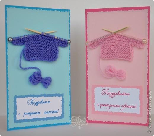 Открытка для своими руками для новорожденных