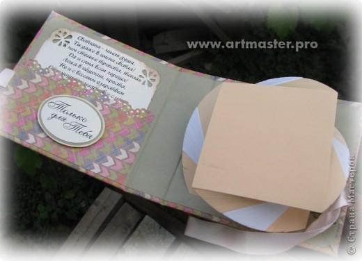 Коробка подарочная юбилейная, женщине на 65 лет, в нее был вложен паспорт на бытовой прибор, который и был таким образом подарен.Размер 16*24см. Обложка как для блокнотов сделана, коробка внутри http://mu-ha.blogspot.com/2009/09/blog-post_11.html (как сделана выдвижная часть) фото 8