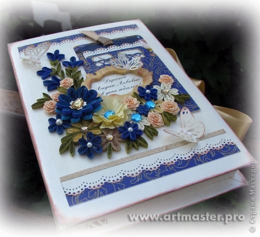 Коробка подарочная юбилейная, женщине на 65 лет, в нее был вложен паспорт на бытовой прибор, который и был таким образом подарен.Размер 16*24см. Обложка как для блокнотов сделана, коробка внутри http://mu-ha.blogspot.com/2009/09/blog-post_11.html (как сделана выдвижная часть) фото 1