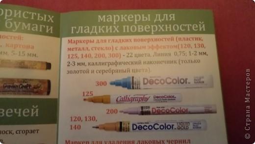 Прислали мне с интернет-магазина японские лаковые маркеры. Блестя-я-я-т отлично! Цвета шикарные. фото 3