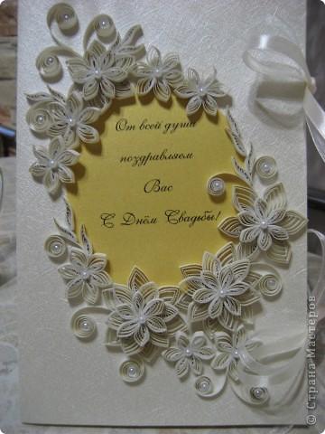 """Свадебная открытка) назвала её """"Зефирчик""""))) фото 2"""