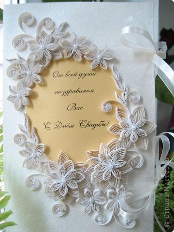 """Свадебная открытка) назвала её """"Зефирчик""""))) фото 1"""