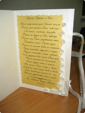 """Свадебная открытка) назвала её """"Зефирчик""""))) фото 3"""