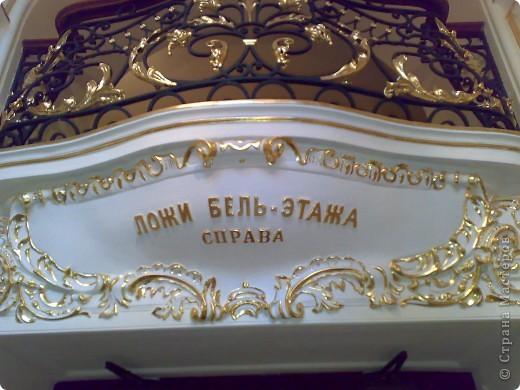 Наш красавец - Одесский  академический   театр оперы и балета ) очень знаменит!!!! фото 2