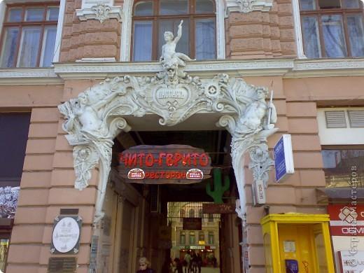 Наш красавец - Одесский  академический   театр оперы и балета ) очень знаменит!!!! фото 18