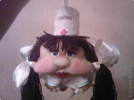 попик медсестра