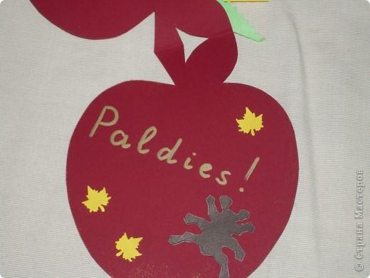 Насмотрелась я у  ya-yalo  http://stranamasterov.ru/node/235091   на урожай яблок и сделала ко дню учителя яблоки,запечённые с корицей. фото 4