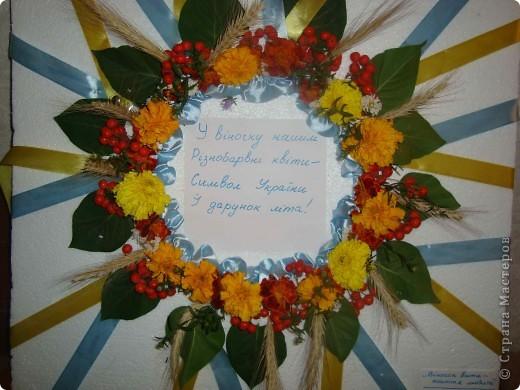 В нашей школе проходила выставка цветов посвященная 20 годам независимости Украины. Первую работу на ваш суд выношу моей дочки Насти (конечно под маминым руководством). фото 1