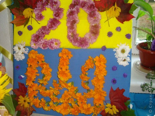В нашей школе проходила выставка цветов посвященная 20 годам независимости Украины. Первую работу на ваш суд выношу моей дочки Насти (конечно под маминым руководством). фото 3