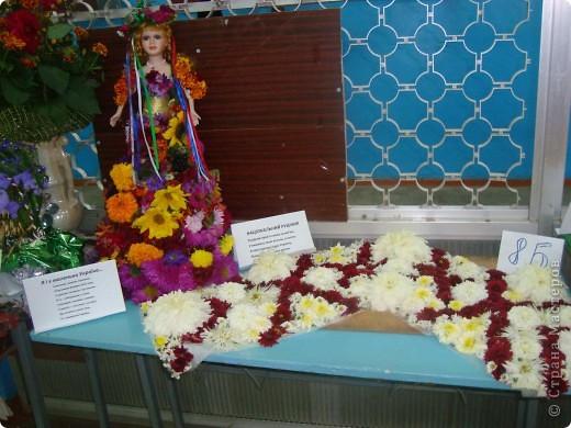 В нашей школе проходила выставка цветов посвященная 20 годам независимости Украины. Первую работу на ваш суд выношу моей дочки Насти (конечно под маминым руководством). фото 19