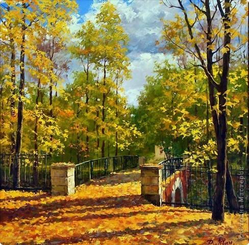 Картина панно рисунок Праздник осени Квиллинг Золотая осень Квиллинг Бумага Бумажные полосы фото 5