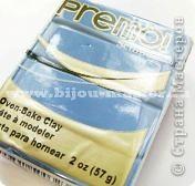 "Паста для лепки ""Premo!"" Sculpey, упаковка 57 гр, (Производство США)"