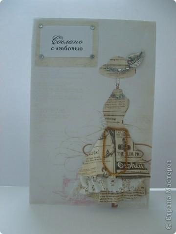 Здравствуйте жители СМ!!!  Ну точно наверно вы устали от моих открыток!!!))))))) Эта открытка получилась очень быстро, её можно назвать открытка-экспресс)))))))) Тут значит мне захотелось поэкспериментировать!!! Открытки с платьями наверно банальны, но даже не знаю, что подтолкнуло меня сделать её)))) Просто захотелось!!! Хочу сказать огромное спасибо очень щедрому человечку Светочке(Согдилана) за фоны!!!    фото 4