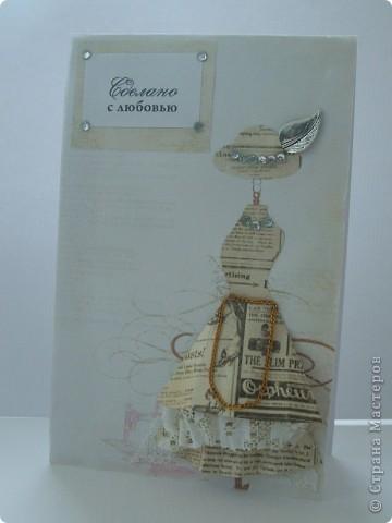 Здравствуйте жители СМ!!!  Ну точно наверно вы устали от моих открыток!!!))))))) Эта открытка получилась очень быстро, её можно назвать открытка-экспресс)))))))) Тут значит мне захотелось поэкспериментировать!!! Открытки с платьями наверно банальны, но даже не знаю, что подтолкнуло меня сделать её)))) Просто захотелось!!! Хочу сказать огромное спасибо очень щедрому человечку Светочке(Согдилана) за фоны!!!    фото 1