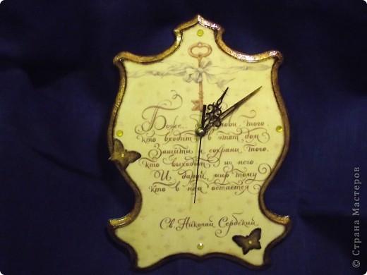 Часы на виниловой пластинке были сделаны в память о погибшей собаке и подарены ее хозяевам.  фото 6