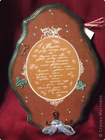 Часы на виниловой пластинке были сделаны в память о погибшей собаке и подарены ее хозяевам.  фото 18