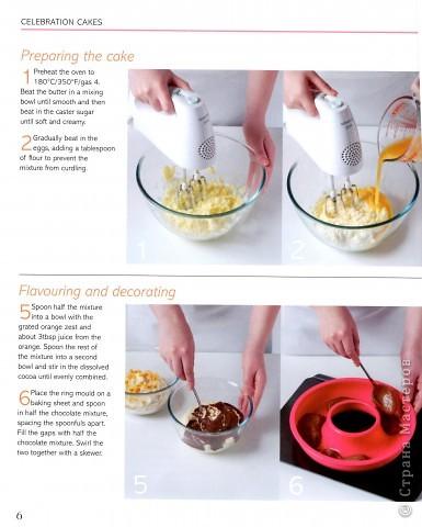 Шоколадно-апельсиновый кекс (с рецептом!) фото 3
