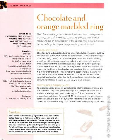 Шоколадно-апельсиновый кекс (с рецептом!) фото 2