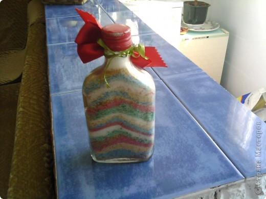 первая пробная бутылочка с солью фото 2