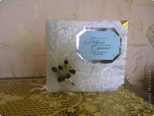 Аксессуары для нашей свадьбы: книга пожеланий, бокалы, свечи, ленточка нашей будущей семьи и денежное дерево!! фото 2