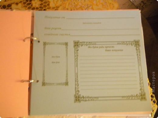 Аксессуары для нашей свадьбы: книга пожеланий, бокалы, свечи, ленточка нашей будущей семьи и денежное дерево!! фото 4