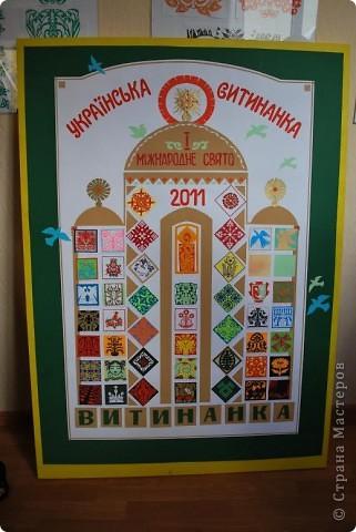 """Что такое """"вытынанка"""", знают все, кто любит вырезать из бумаги. И все же никто не знает о вытынанке всего. Да и само содержание понятия """"вытынанка""""  вызывает споры и дискуссии. Но популярность этого вида декоративно-прикладного искусства растет во многих странах мира.     С 7 по 12 сентября в городе Могилеве-Подольском Винницкой области (Украина) проходил 1 Международный (5 Всеукраинский)  праздник """"Украинская вытынанка"""", на который съехались около 50 мастеров из 5-ти стран -Украины, Белоруссии, Литвы, России и Молдовы.     На фото запечатлена коллективная работа участников форума - храм, сложенный из кирпичиков-вытынанок, вырезанных и подписанных  каждым мастером. фото 1"""