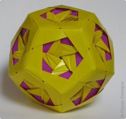 """Всем привет!  Меня недельку не было, а у вас тут столько красивого появилось!  Dodecahedron var. by Tomoko Fuse Идею брала из книги """"Unit origami essence"""", с. 126-127 фото 1"""