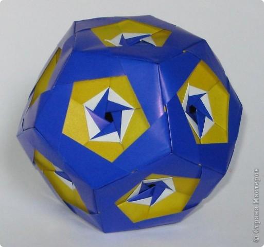 """Всем привет!  Меня недельку не было, а у вас тут столько красивого появилось!  Dodecahedron var. by Tomoko Fuse Идею брала из книги """"Unit origami essence"""", с. 126-127 фото 6"""