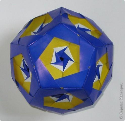"""Всем привет!  Меня недельку не было, а у вас тут столько красивого появилось!  Dodecahedron var. by Tomoko Fuse Идею брала из книги """"Unit origami essence"""", с. 126-127 фото 5"""