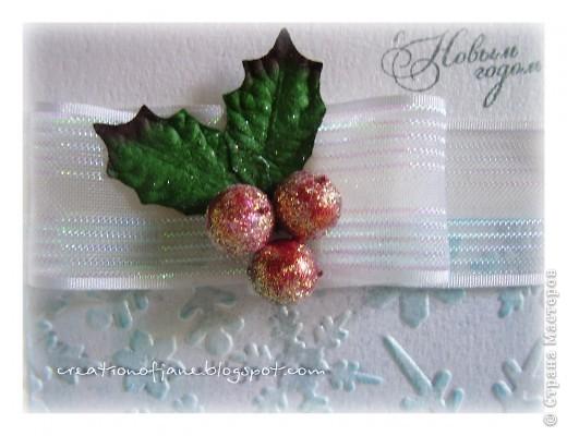 """Продолжаем готовиться к Новому году. В этот раз задание на скрап-инфо называется """"Клюква в сахаре"""". Надо сделать открытку с красными ягодами. Смастерить их самим или распечатать картинку.  фото 2"""