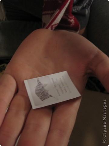 """Дорогие мастерицы, участницы игры """"Презент""""! Сегодня, 25 сентября состоялся розыгрыш """"Презента"""" с красивым названием """"Согреет вас порой осенней чудесный треугольный шарф... """". Приняли участие все работы с типом записи """"Презент от Голубки"""", которые были загружены на сайт до 25 сентября. Их число составило 171! Это самое большое количество работ по сравнению с предыдущими играми:) Распечатала я 11 листов с заявками на участие в три часа дня. фото 6"""