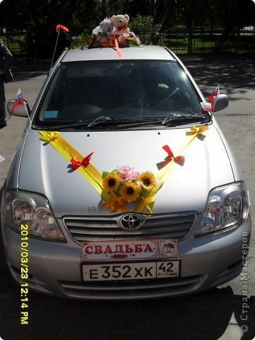 Украшение на машину фото 1
