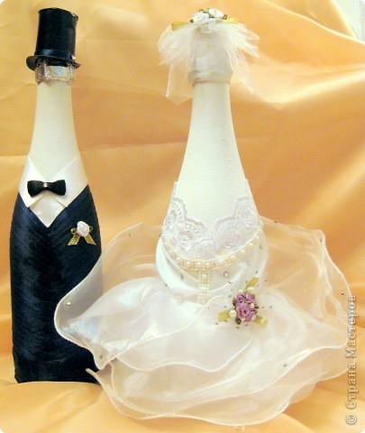 Вот и я решилась на жениха и невесту. фото 1