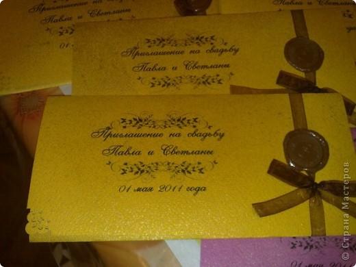 пригласительные на свадьбу фото 1
