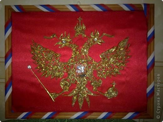 а это герб россии в нашем исполнении.