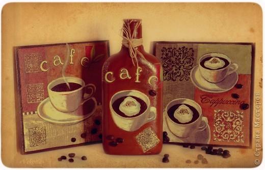 """""""Ароматный кофе""""!!! фото 1"""