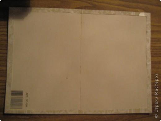 Приветствую всех! Выставляю небольшой мастер-класс по основам для открыток для тех, у кого нет специальных. Для этого понадобится картон и бумага с приклеенной салфеткой по всем известному МК http://stranamasterov.ru/node/152513?tid=451%2C722 фото 5