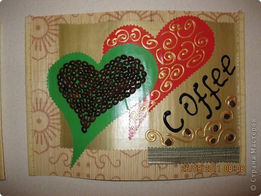 Кофейное настроение фото 3