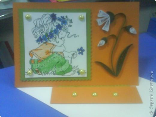 Первые открытки фото 1