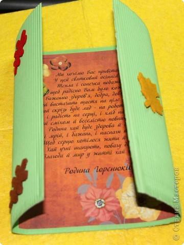 На Украине первое воскресенье октября – День учителя. Мы с Сашуней смастерили открытки! фото 3