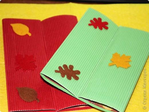 На Украине первое воскресенье октября – День учителя. Мы с Сашуней смастерили открытки! фото 2