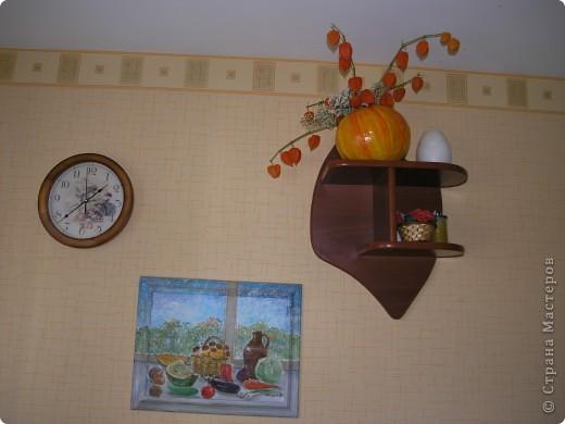 Вот такую тыкву-вазу я сделала по МК Наталии Плесак. Большое ей спасибо! На яблочки пока времени нет, поэтому пока в ней стоит букет из сухих цветов и физалиса. фото 3