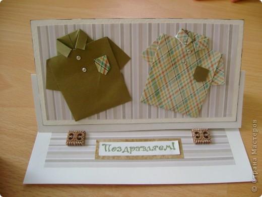 Скоро праздник День Учителя. Лена взяла на себя обязанность изготовления открыток для своих учителей.Вот уже сколько, но ещё не всем фото 3