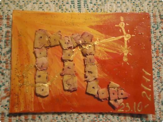 вот все мои АТС вместе! цвет фона-цвет зодиака, флористика- сам знак зодиака, контур созвездие!!1 фото 6